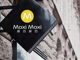 TENG DESIGN / moximoxi服装形象设计