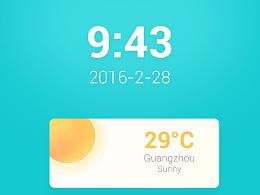 天气widget设计