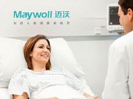 生物医疗设备品牌设计 医疗品牌设计 生物医疗VI设计 医疗VI设计--万丰品牌设计机构