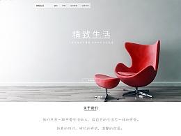 原创设计    一款响应式家装网页
