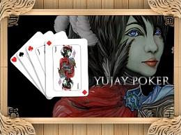 宇界扑克J系列