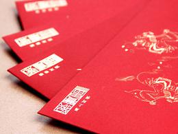 《猴赛雷2016》红包设计