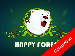 happy forest - 补全