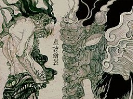 连环图卷之一:西幻(卢波毛笔插图选)