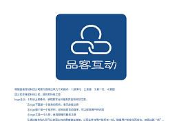 互联网公司logo设计