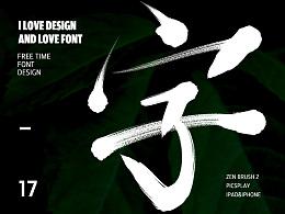 + Some Fonts Design +
