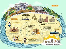 庆王府手绘地图