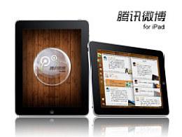 iPad版腾讯微博皮肤