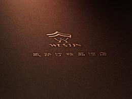 威斯汀酒店 A基础系统vi设计