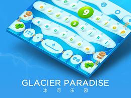 冰河乐园 _ Glacier paradise