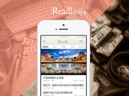 Readle 阅读 1.0 UI设计