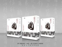 根社 ·  茶包装设计
