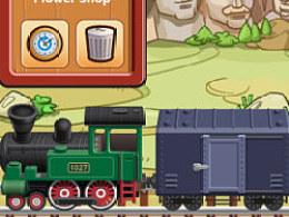 火车游戏UI