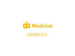 Modchat功能图标