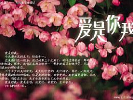 """""""字作多情""""---刘兵克字体日记(第五十三期)"""