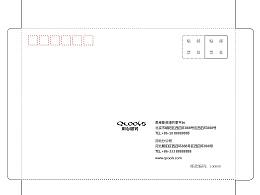 0015 信封设计