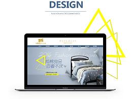 家纺品牌店铺页面定位设计