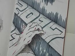 12月手绘作品