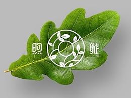 煦璇园林绿化品牌形象设计
