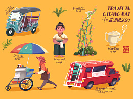 在清迈——Travel in Chiang Mai(之一)