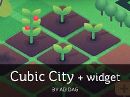 CubicCity+Widget深度整合