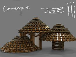 蘑菇城概念设计