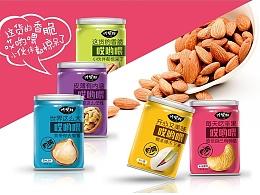 广东汕头大将策划--珍果林品牌全案策划 汕头包装设计 包装设计 食品包装设计 品牌策划 坚果包装设计