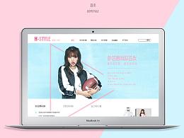 某女装官网 网页redesign