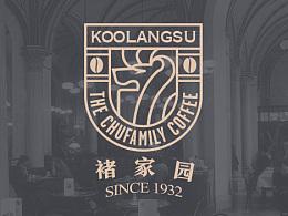 褚家园咖啡logo设计及其vis升级