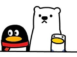 表情 gif动态图  qq family表情图片