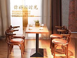 2016餐桌椅子详情