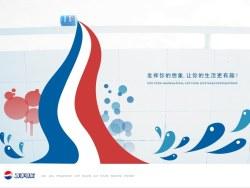 百事可乐商业系列广告, 音乐系列海报和门票图片