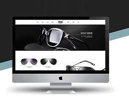 web眼镜网站界面排版布局   网页设计