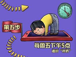 吾折天 demo banner