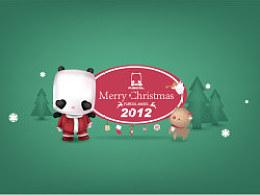 福宝圣诞贺图