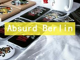 """""""Absurd Berlin荒诞柏林""""品牌插画设计"""