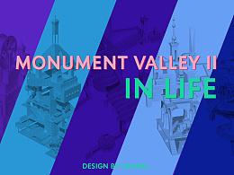 纪念碑谷II生活·MONUMENT VALLEY II IN LIFE