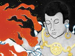 STYLISH BUDDHA