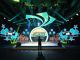 《腾讯足球宝贝》决赛舞台设计