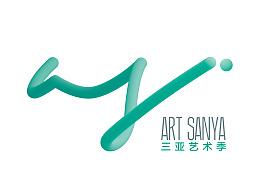 《不隅之见》-第五届三亚艺术季