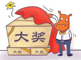 一包一码漫画(九月篇)
