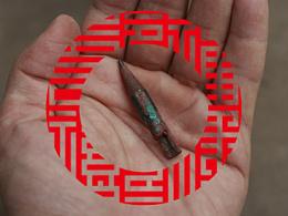 福禄寿禧来 — 铅笔头计划