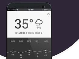 手机天气app动效练习
