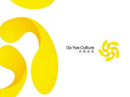 大悦文化-dayue culture