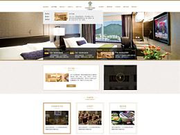 中亚酒店网页设计