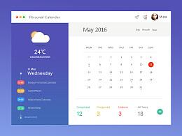 UI100-05 Personal Calendar