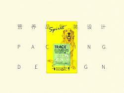 宠物火山灰营养品包装设计