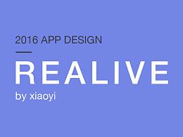 【APP】REALIVE  DESIGN