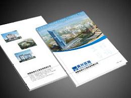 郑州工程企业画册设计