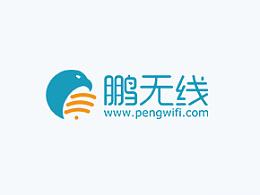 PENGWIFI